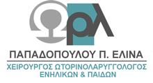 logotypo-papadopoulou-elina-orl-koropi-1